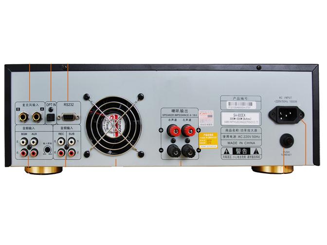 Vang số liền công suất Karaoke SA-900EX giá tốt